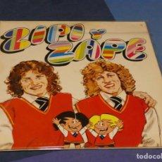 Discos de vinilo: EXPRO LP HORRIBLE LP PSEUDO PROGRESIVO CATALAN DE LA HORRIBLE PELI ZIPI Y ZAPE DE 1982 ACEPTABLE. Lote 217188963