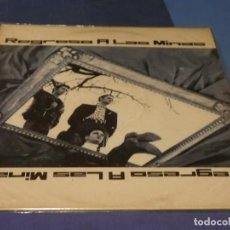 Discos de vinilo: EXPRO LP ROCK NACIONAL REGRESO A LAS MINAS ESTADO CORRECTO 1990. Lote 217213007