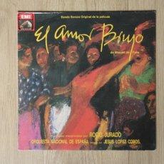 Discos de vinilo: EL AMOR BRUJO. DE MANUEL DE FALLA. INTERPRETADAS POR ROCIO JURADO. BANDA SONORA. 1985 EM. BSOI. Lote 217220515