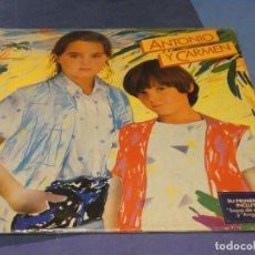 Discos de vinilo: EXPRO MARAVILLOSO LP ANTONIO Y CARMEN GATEFOLD ROCIO DURCAL HOMBRES G BUEN ESTADO. Lote 217229421