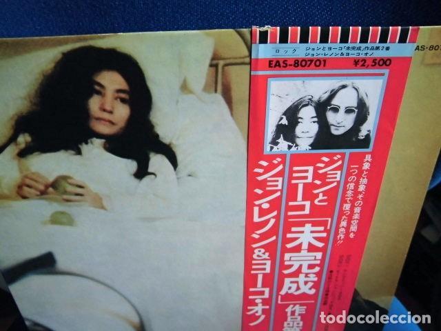 Discos de vinilo: BEATLES JOHN LENNON LP MADE IN JAPAN EXCELENTE ESTADO DE CONSERVACION LLEVA OBI ORIGINAL - Foto 2 - 217230597