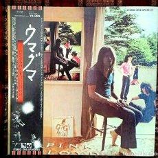 Discos de vinilo: DOBLE VINILO EDICIÓN JAPONESA DEL LP DE PINK FLOYD UMMAGUMMA. Lote 217260962