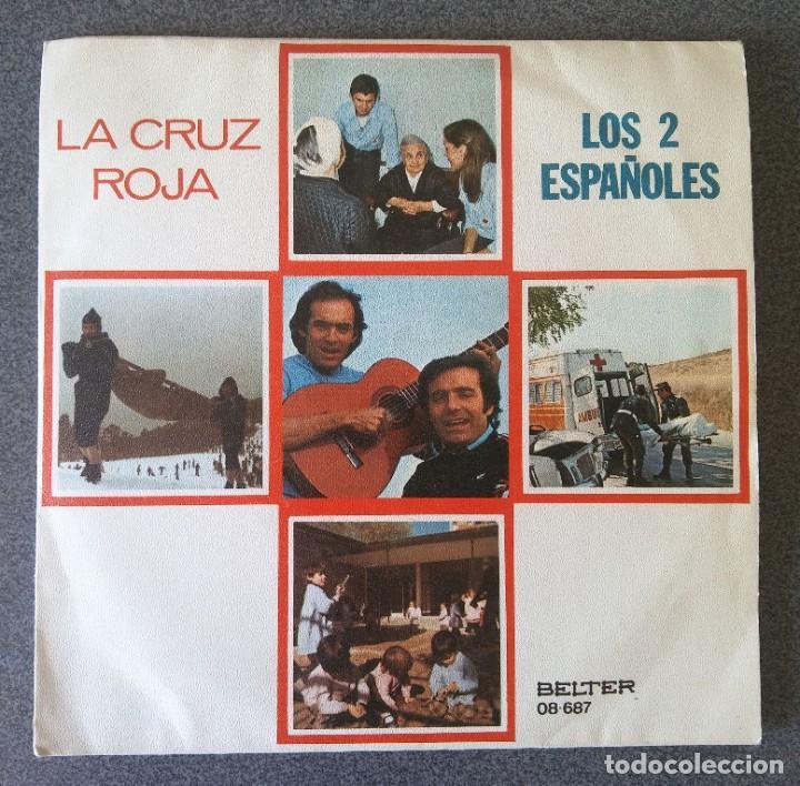 VINILO EP LOS DOS ESPAÑOLES LA CRUZ ROJA (Música - Discos de Vinilo - EPs - Grupos Españoles 50 y 60)