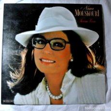 Discos de vinilo: NANA MOUSKORI TIERRA VIVA, DISCO VINILO LP, POLYGRAM, 1987. Lote 217330096