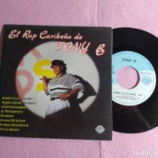 "Discos de vinilo: 7"" TONY B – JUMBA LA CACHUMBA - PERFIL P-219 - SPAIN PRESS - PROMO SINGLE (VG++/VG++). Lote 217330160"