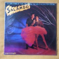Discos de vinilo: SALAMBÓ MAXISINGLE. Lote 217342411
