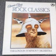 Disques de vinyle: ROCK CLASSICS. THE LONDON SYMPHONY ORCHESTRA. EDICIÓN EXTRANJERA 1981. Lote 217420727