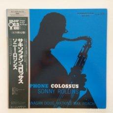 Discos de vinilo: SONNY ROLLINS – SAXOPHONE COLOSSUS JAPAN 1991 PRESTIGE. Lote 217441136