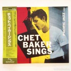 Discos de vinilo: CHET BAKER – CHET BAKER SINGS JAPAN 1981 PACIFIC JAZZ. Lote 217442651
