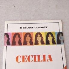 Discos de vinilo: CECILIA. Lote 217443193
