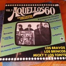 Discos de vinilo: LP ALBUM , VARIOS , AQUELLOS 60. Lote 217470221