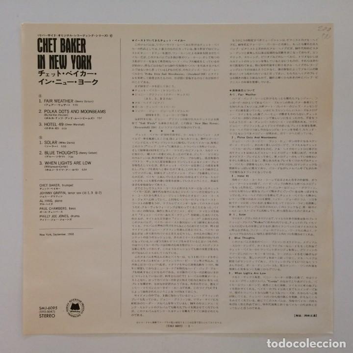 Discos de vinilo: Chet Baker – In New York USA 1985 Original Jazz Classics - Foto 3 - 217471998