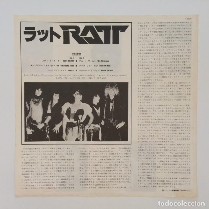 Discos de vinilo: Ratt – Ratt Japan 1985 Time Coast Communications - Foto 3 - 217479213
