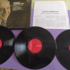 Discos de vinilo: JOYA.TRIPLE LP.ARTUR RUBINSTEIN.CUATRO CONCIERTOS ROMANTICOS.1976 RCA RF-7470.LISZT/GRIEG/TCHAIKOWSK. Lote 217484872