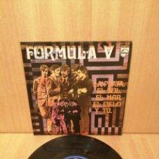 Disques de vinyle: FÓRMULA V. LA PLAYA, EL SOL, EL MAR, EL CIELO Y TÚ. HIT PAREDE.. Lote 217509790