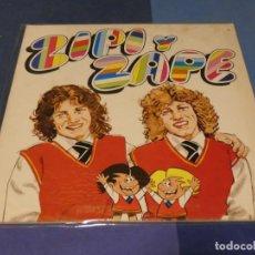 Discos de vinilo: EXPRO LP TERRIBLE ZIPI Y ZAPE BSO DE LA HORRIBLE PELICULA CASI ROCK PROGRESIVO CIERTO USO ACEPTABLE. Lote 217548840