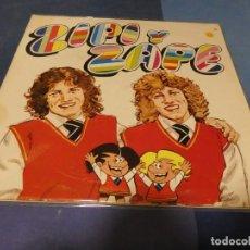 Discos de vinilo: EXPRO TERRIBLE LP BSO AVENTURAS DE ZIPI Y ZAPE 1982 BUEN ESTADO PSEUDO ROCK PROGRESIVO. Lote 217603841