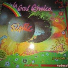 Discos de vinilo: LA CORAL COSMICA - TRIPTIC LP - ORIGINAL ESPAÑOL - GUIMBARDA 1979 GATEFOLD COVER MUY NUEVO(5). Lote 217632361