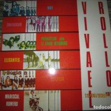 Discos de vinilo: VIVA EL ROLLO VOL. 4 LP - ORIGINAL ESPAÑOL - CHAPA DISCOS 1980 - MUY NUEVO (5). Lote 217633208