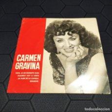 Discos de vinilo: CARMEN GRAVINA - NON, JE NE REGRETTE RIEN - EP - ESPAÑA 1961.. Lote 217647362