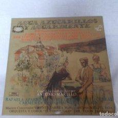Discos de vinilo: AGUA AZUCARILLOS Y AGUARDIENTE. Lote 217671820