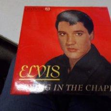 Discos de vinilo: ELVIS - CRYING IN THE CHAPEL. Lote 217691697
