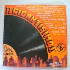 Discos de vinilo: GIGANTISIMO ,RECOPILATORIO 30 CANCIONES, DISCO LP VINILO DISCO DOBLE, ARIOLA , 1980. Lote 217713428