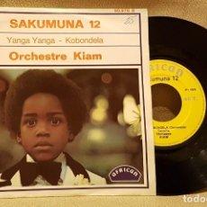 Discos de vinilo: SAKUMUMA 12 - YANGA YANGA - KOBONDELA - ORCHESTRE KIAM. Lote 217727965