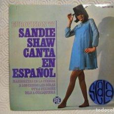 Discos de vinilo: SANDIE SHAW CANTA EN ESPAÑOL. MARIONETAS EN LA CUERDA. EUROVISION 67. SINGLE CON 4 CANCIONES.. Lote 217766391