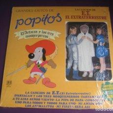 Disques de vinyle: GRANDES EXITOS DE POPITOS LP BELTER 1983 PRECINTADO - D'ARTACAN + ET EL EXTRATERRESTRE - TVE CINE. Lote 217767250