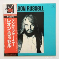 Discos de vinilo: LEON RUSSELL – LEON RUSSELL JAPAN 1978 SHELTER RECORDS. Lote 217804270