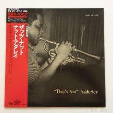 "Discos de vinilo: NAT ADDERLEY ?– ""THAT'S NAT"" ADDERLEY JAPAN 1991 SAVOY RECORDS. Lote 217805628"