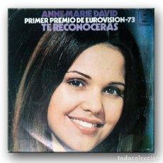 Discos de vinilo: ANNE MARIE DAVID - TE RECONOCERAS (PRIMER PREMIO EUROVISION 73). Lote 217809657