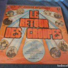 Discos de vinilo: BOXX7375 LP CANADIENSE AUN SELLADO RECOPILACION DE BANDAS BEAT DESCONOCIDAS CON NOMBRES FRANCESES. Lote 217814673