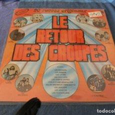 Discos de vinilo: BOXX7375 LP CANADIENSE AUN SELLADO RECOPILACION DE BANDAS BEAT DESCONOCIDAS CON NOMBRES FRANCESES. Lote 217817407