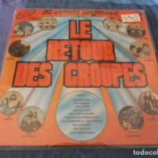 Discos de vinilo: BOXX7375 LP CANADIENSE AUN SELLADO RECOPILACION DE BANDAS BEAT DESCONOCIDAS CON NOMBRES FRANCESES. Lote 217817425