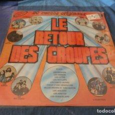 Discos de vinilo: BOXX7375 LP CANADIENSE AUN SELLADO RECOPILACION DE BANDAS BEAT DESCONOCIDAS CON NOMBRES FRANCESES. Lote 217817947