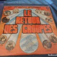 Discos de vinilo: BOXX7375 LP CANADIENSE AUN SELLADO RECOPILACION DE BANDAS BEAT DESCONOCIDAS CON NOMBRES FRANCESES. Lote 217818715