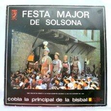 Discos de vinilo: COBLA LA PRINCIPAL DE LA BISBAL, FESTA MAJOR DE SOLSONA, DISCO VINILO LP, DISCOPHON, 1983. Lote 217824311
