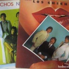 Discos de vinilo: LOTE 2 DISCOS VINILO LOS CHICHOS DEJAME SOLO NI TU, NI YO. Lote 217832437