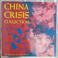Discos de vinilo: LP CHINA CRISIS - COLLECTION - THE VERY BEST. Lote 217840768