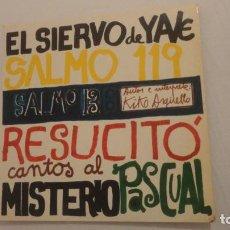 Discos de vinilo: ANTIGUO EP.KIKO ARGUELLO.EL SIERVO DE YAVE.SALMO 119.SALMO 13.RESUCITO.PAX 1967. Lote 217841101