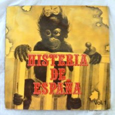 Discos de vinilo: HISTERIA DE ESPAÑA VOL. 1 POR PEDRO RUIZ, DISCO VINILO LP, HLS, 1977. Lote 217924882