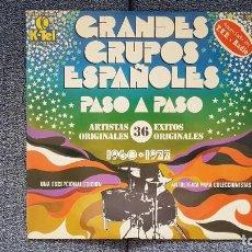 Discos de vinilo: GRANDES GRUPOS ESPAÑOLES - PASO A PASO (36 ARTISTAS ORIGINALES) 1.960-1.977. EDITADO POR K-TEL. Lote 217927773
