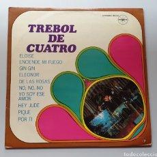 Discos de vinilo: LP TREBOL DE CUATRO - SAME (MÉXICO - BELART - 1968) ULTRA RARE POPSIKE LIBRARY. Lote 217940232