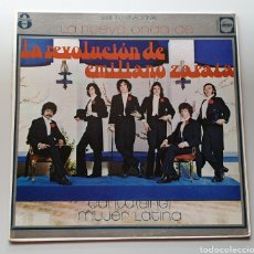 Discos de vinilo: LP LA REVOLUCION DE EMILIANO ZAPATA - LA NUEVA ONDA (MÉXICO - DIMECA - 1975). Lote 217940531
