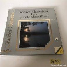 Discos de vinilo: MÚSICA MARAVILLOSA PARA GENTE MARAVILLOSA. Lote 217940880