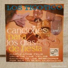 Discos de vinilo: LOS TICO TICO - CANCIONES PARA LOS DIAS DE FIESTA - RARO EP ZAFIRO DE 1961 EN ESTADO COMO NUEVO. Lote 217954553