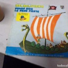 Discos de vinilo: HEI HEI WICKIE - SOMOS LA GRAN FIESTA. Lote 217986877