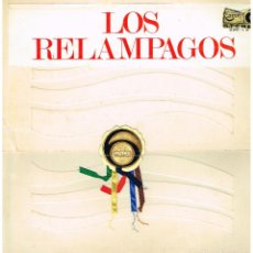 Discos de vinilo: LOS RELAMPAGOS - 6 PISTAS - LP 1966 - PORTADA SE ABRE. Lote 217996486